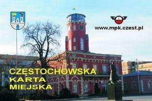 Częstochowska Karta Miejska - przykład karty ratusz